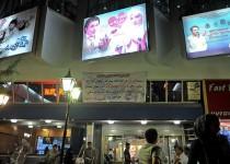 آخرین خبرهای رسمی و غیررسمی از اکران نوروزی