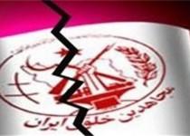 عراق: در صورت درخواست تهران، منافقین را تحویل خواهیم داد