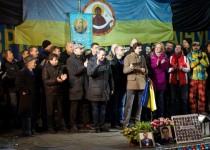 کابینه جدید اوکراین در میدان استقلال کییف معرفی شد