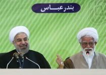 روحانی: سفرهای دولت یازدهم برای کلنگزنی نیست