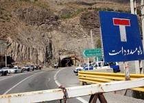 فرمانده پلیسراه: محور چالوس تا سهشنبه مسدود است