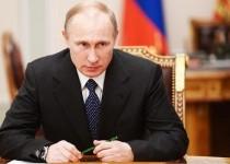 پوتین: روسیه کمک به اوکراین را بررسی میکند
