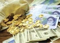 آخرین قیمت سکه و طلا و ارز در بازار 23 بهمن 1392+جدول
