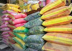 اعلام نتیجه آزمایش برنج های هندی