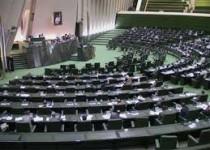 طرح جدید افراطیون مجلس کلید خورد