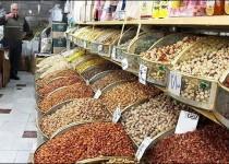 خرید آجیل و خشکبار را به روزهای پایانی سال موکول نکنید+قیمتها