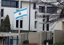 سفارتخانههای رژیم صهیونیستی در سراسر جهان به حالت آماده باش درآمدند