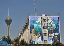 فشار آمریکا به اسرائیل برای توقف ترور دانشمندان هستهای ایران