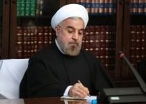 رئیس جمهور قانون بودجه سال 1393 را ابلاغ کرد
