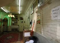کوچکترین مسجد مردانه تهران را ببینید + عکس