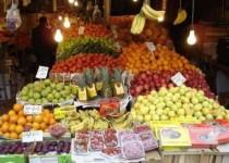 اعلام قیمت میوههای شب عید