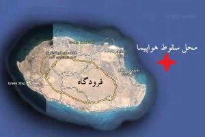ادامه جستجوها برای یافتن آخرین قربانی سقوط جت فالکن در کیش