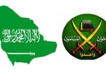عربستان و اخوان؛ خوش استقبال و بد بدرقه!