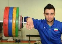 مسابقات وزنهبرداری قهرمانی نوجوانان آسیا/ کیانوش باقری قهرمان شد