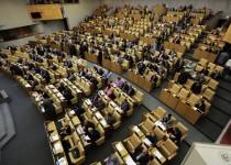 تصویب بیانیه استقلال کریمه در پارلمان/ پیشنویس الحاق کریمه به روسیه