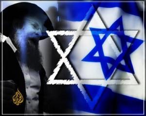 """""""کشور یهود"""" یعنی چه؟!"""