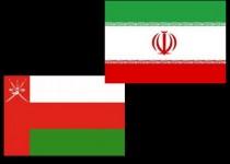 ایران و عمان قرارداد انتقال گاز امضا کردند