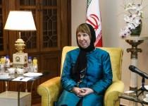 کمیسیون امنیت سفر اشتون به ایران را بررسی میکند