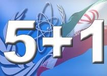 14 فروردین آغاز دور جدید مذاکرات کارشناسی ایران و 1+5