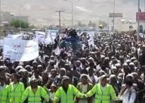تظاهرات حوثیهای یمن برای براندازی دولت این کشور