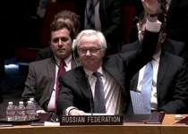 روسیه قطعنامه شورای امنیت درباره همهپرسی کریمه را وتو کرد