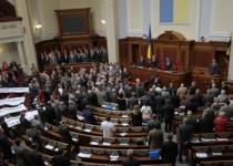 پارلمان اوکراین با انحلال پارلمان کریمه موافقت کرد