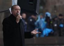 اردوغان نوجوان کشته شده را مرتبط با گروههای تروریست دانست