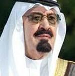 دختران پادشاه عربستان پدرشان را رسوا کردند/از طریق یک برنامه اینترنتی