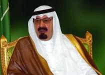 پادشاه عربستان: جهانی سازی، خاورمیانه را با چالش روبرو کرده است