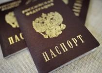 مسکو برای شهروندان کریمه کارت شناسایی روسی صادر کرد