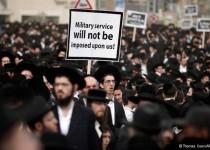 فراخوان خاخام بلندپایه اسرائیلی برای تظاهرات گسترده ضد دولتی