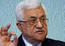عباس: در حقوق فلسطین کوتاهی نخواهم کرد