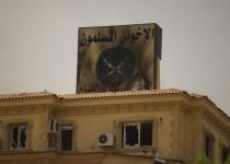 صدور حکم اعدام برای 529 تن از اعضای اخوانالمسلمین مصر