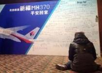 نخست وزیر مالزی:هواپیمای ناپدیدشده در اقیانوس هند سقوط کرده است