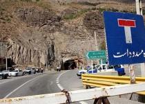 مرگ 2 تن بر اثر ریزش کوه در محور کرج چالوس/ سرنوشت دو تن دیگر نامعلوم