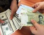 قیمت سکه و طلا در بازار امروز پنجشنبه ۷ فروردین ۱۳۹۳