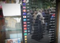 قیمت طلا، سکه و ارز در بازار کاهش یافت،چهارشنبه 14اسفند1392