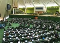 پارلمان در سالی که گذشت