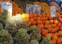 آغاز توزیع میوه تنظیم بازاری از دوشنبه