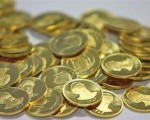 سکه گران شد،۲۰اسفند۱۳۹۲