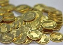 سکه گران شد،20اسفند1392