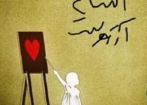 اهدای تندیس طلایی انسانیت به علی کریمی بازیکن تراکتورسازی