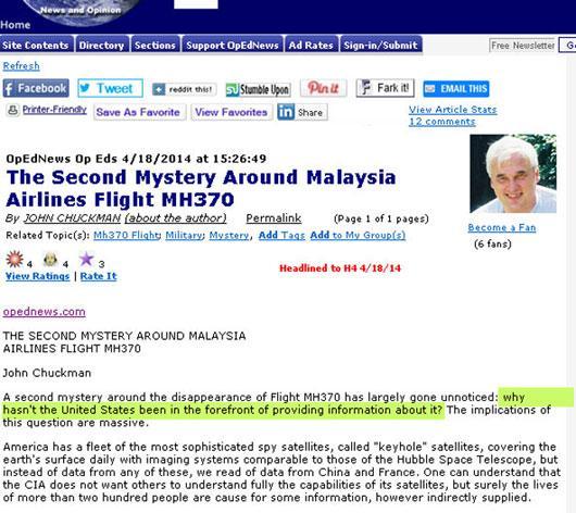 افشای نقش امریکا در سقوط هواپیما
