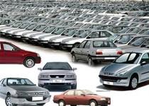 قیمت انواع خودرو ۷ اردیبهشت1393