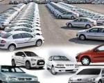 قیمت انواع خودرو ۱۰ اردیبهشت۱۳۹۳