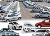 قیمت انواع خودرو ۱۰ اردیبهشت1393