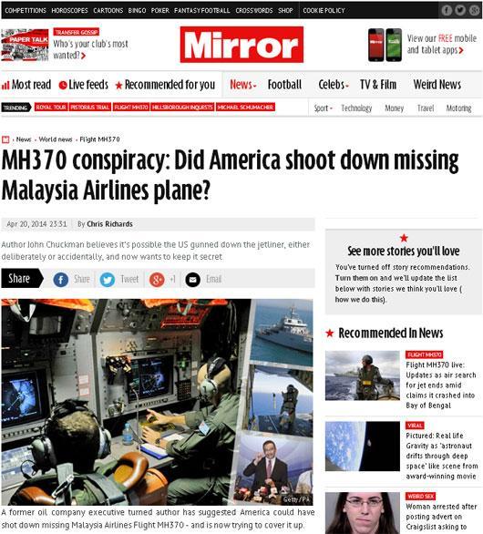 گزارش میرور از هواپیمای مالزی