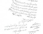 مدارک فتحاللهزاده درباره مالکیت کمپ استقلال