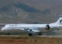 شرکت فرودگاههای کشور استخدام میکند