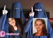 تصاویر دختران اتریشی، قبل و بعد از جهاد نکاح